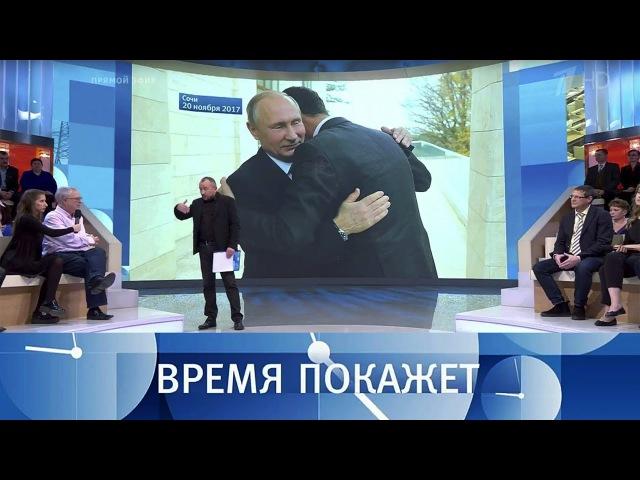 Политика управляемого хаоса. Время покажет. Выпуск от21.11.2017