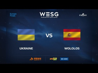 Ukraine vs Wololos, map 1 overpass, WESG 2017 CS:GO European Qualifier Finals