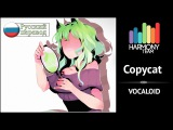Vocaloid RUS cover Usagi Kaioh Copycat Harmony Team