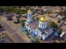 Вид с высоты города Изюм Пещанская церковь