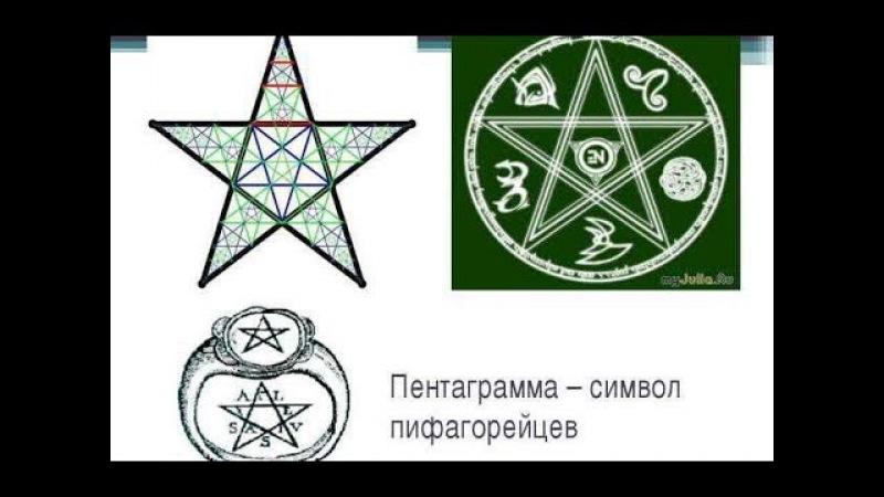 Подлец Пушкин и перстень пифия