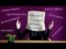 Пять стадий принятия феминитивов   феминисткипоясняют