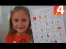 США КИНДЕРГАРТЕН/ Как учится Лиза/ Начальный класс в Американской школе/ ШКОЛЫ С ...