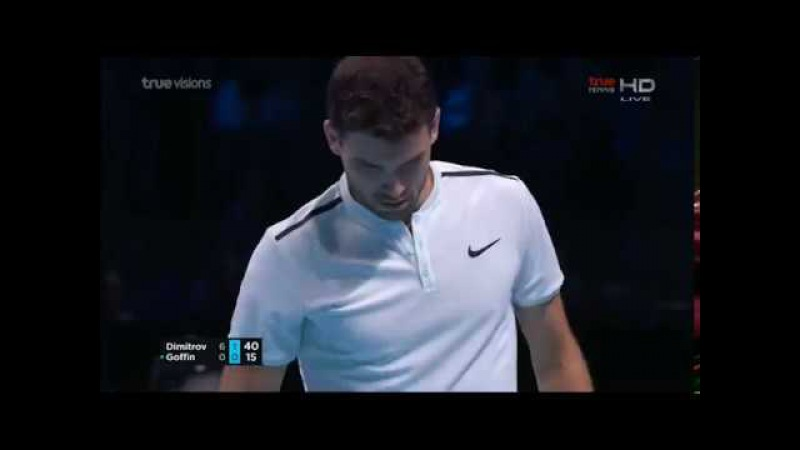 DIMITROV VS GOFFIN ATP WTF 2017 SAMPRAS GROUP