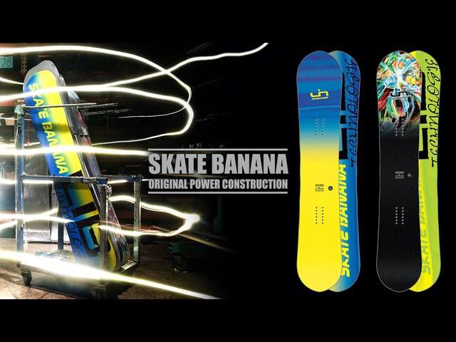 Skate Banana Snowboard 2017-2018 | Lib Tech