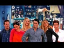 FRIENDS | Life story from 1984 till 2004 (movie version)
