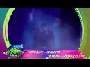 [JacksonWang王嘉尔] Won Hit song of the year with Papillon on iQiyi 尖叫之夜 Scream Night