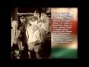 Чечня. Ликвидация Аслана Масхадова