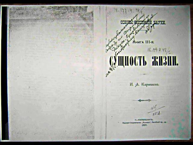 (5) Учебник офицеров царской армии 1897г. Мир людей