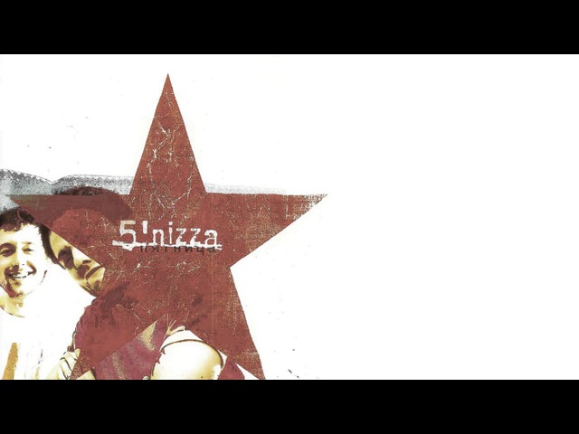 5'nizza- Нева (audio)