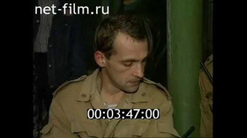 Дорожный патруль (ТВ6, 17.09.1996)
