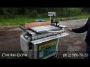 Фрезерный станок Ф130-03 бу после ремонта в Компании НЕВАСТАНКОМАШ
