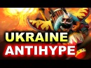 UKRAINE vs ANTIHYPE (RU) - VP CIVIL WAR! - WESG 2017 DOTA 2