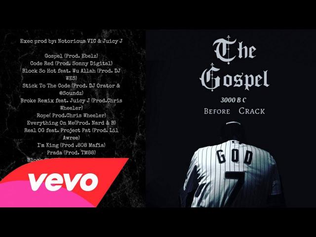 God - Stick To The Code [The Gospel Mixtape]