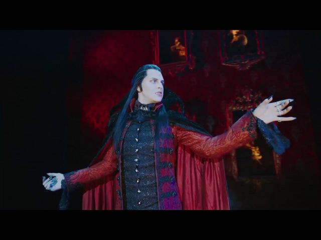 Мюзикл Бал Вампиров - Кромешная Тьма