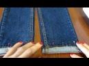 Мастер класс Как подшить джинсы оставив производственные потертости