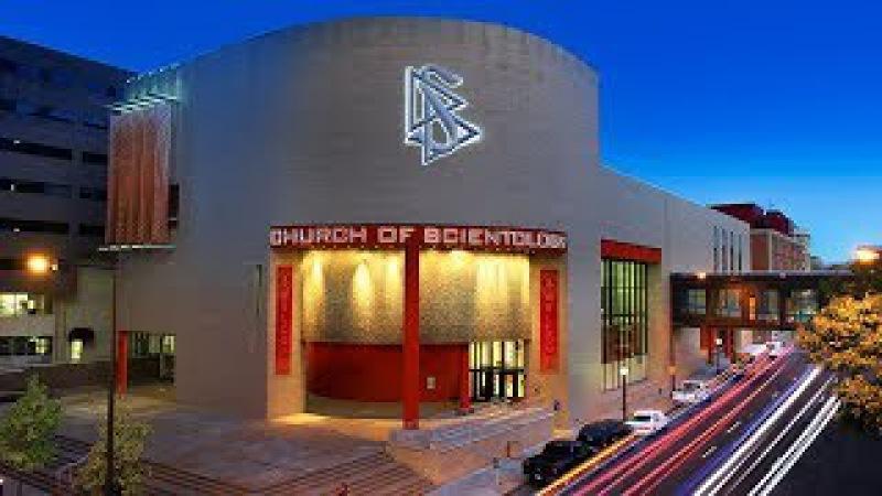 Саентологическая Церковь городов-близнецов, США - экскурсия по организации
