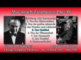 R. Strauss Also sprach Zarathustra, Reiner &amp CSO (1954)