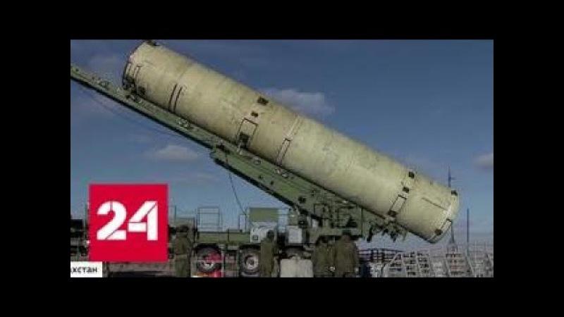 24 нояб. 2017 г. Российские военные испытали новую модернизированную противоракету. Пуск был выполнен боевым расчетом войск противовоздушной и противоракетной обороны ВКС с полигона Сары-Шаган в Казахстане.