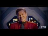 Black Mirror - U.S.S. Callister Trailer / Трейлер к четвертому сезону сериала Черное зеркало