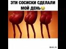 Instagram post by Самые эпичные видео рунета! 😂 • Nov 11, 2017 at 150pm UTC