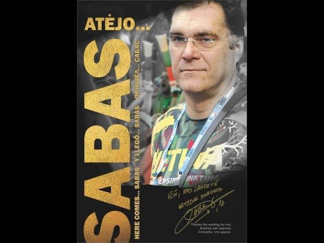 Пришел...Сабас / Atejo...Sabas. Документальный фильм про Арвидаса Сабониса на русском (1 часть)