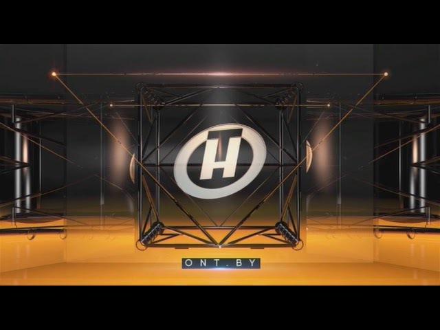 2 заставки канала (ОНТ, 11.12.2017)