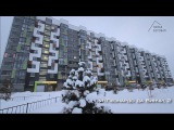 Обращение к жильцам дома по адресу ул. Леонардо да Винчи, 2