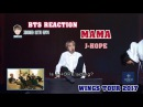 ENG/VIET SUB BTS Reaction MAMA J-HOPE solo - WINGS TOUR 2017
