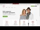 Joomla для начинающих Урок №1 - Создание сайта на Joomla 3.x