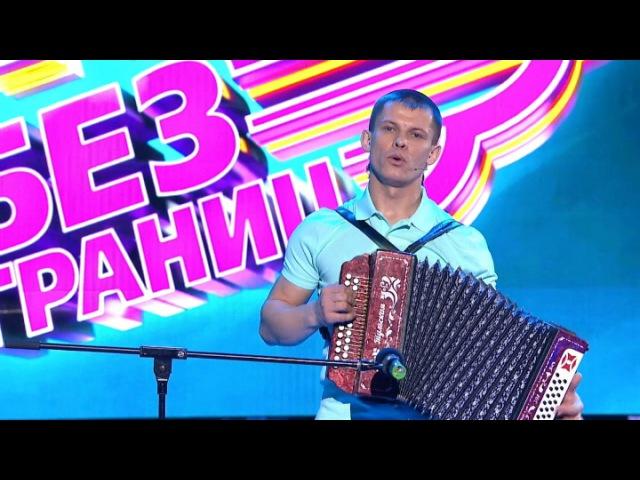 Comedy Баттл. Без границ - DJ Баян (Андрей Чулков) (1 тур) 24.05.2013
