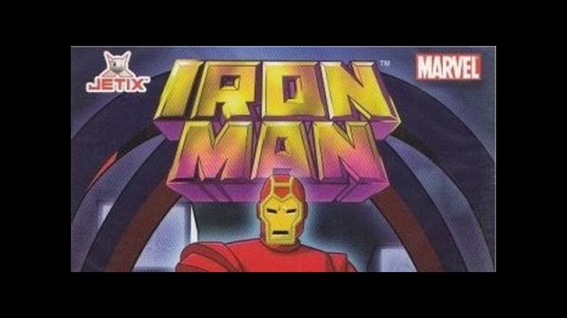 Железный человек (Заставка 1994)