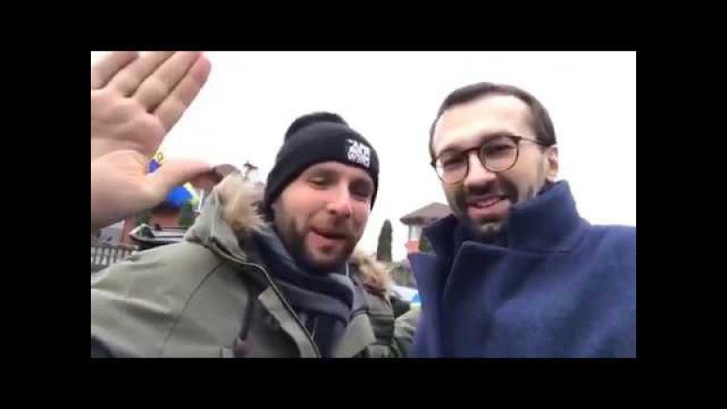 Лещенко, Парасюк с автомайданом возле дома Луценко