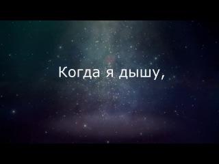 Дыхание Вселенной (видео для самогипноза, медитации и аутотренинга)