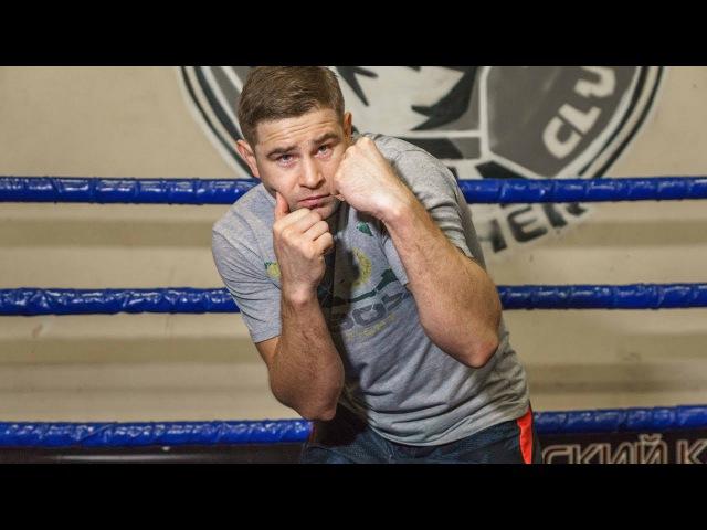 Защита от ударов в боксе - Как стать боксером за 10 уроков 4 pfobnf jn elfhjd d ,jrct - rfr cnfnm ,jrcthjv pf 10 ehjrjd 4