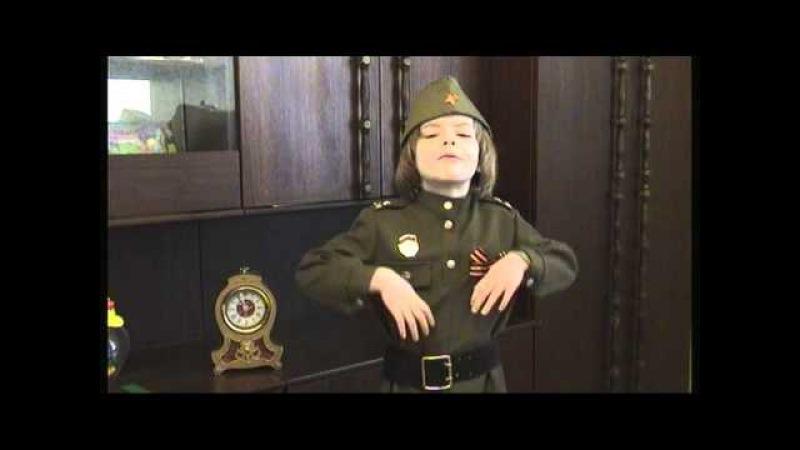 Стефания Новицкая ко Дню победы