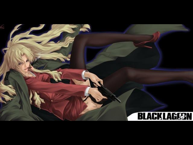 Пираты Чёрной лагуны - Black Lagoon [ AMV ] - Рации Молчат