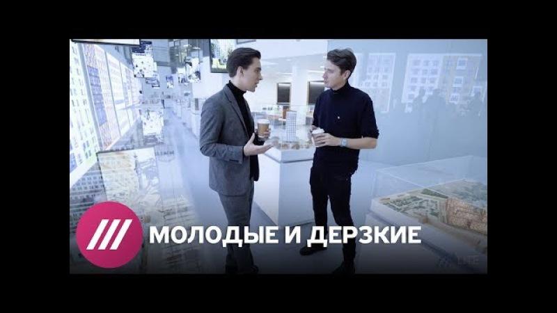 Как успешный архитектор меняет облик столицы
