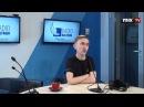 MIX TV драматург Гоголь Центра Валерий Печейкин в программе Переплет