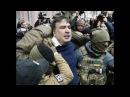 Партизан Саакашвили в Украине и деньги Путина Пограничная ZONA Starvision Автор: Егор К