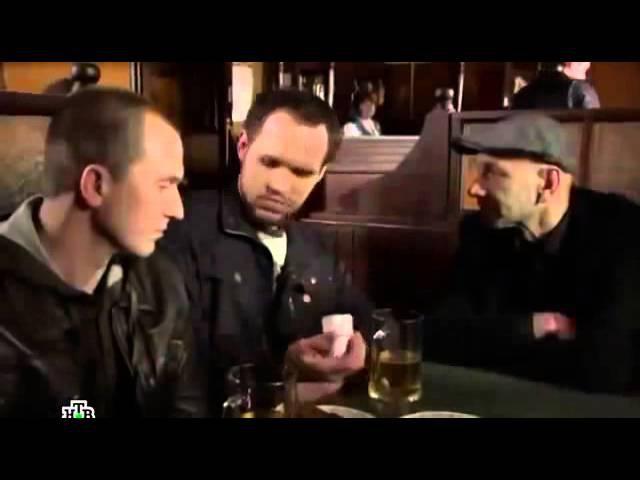 Провинциал 3 серия 06 05 2013 Криминал, боевик, сериал