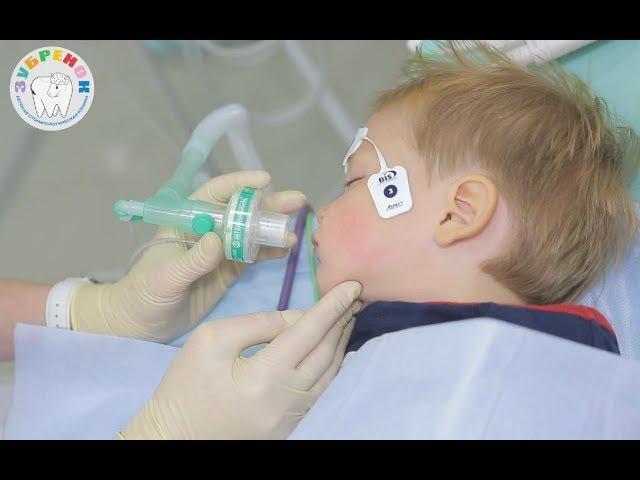 Лечение зубов под наркозом. Как это происходит? Детская стоматология Зубрёнок.