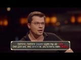 Шоу Студия Союз: Один раз не Костюшкин Стас - Тимур Батрутдинов и Гарик Харламов  ...