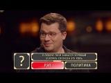 Шоу Студия Союз: Рэп против политики - Тимур Батрутдинов и Гарик Харламов из сери...