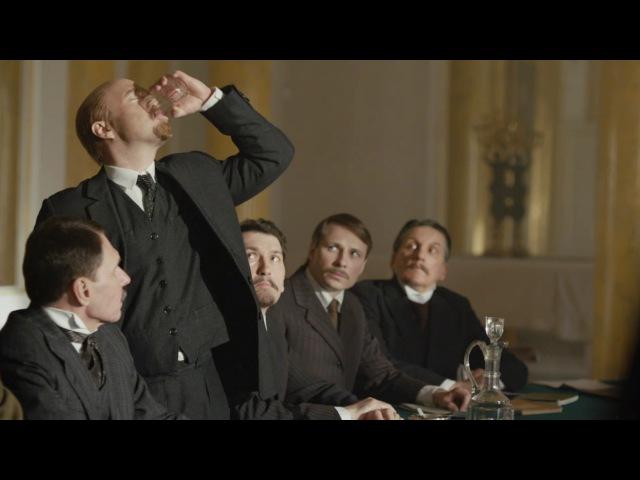 Сериал Троцкий 1 сезон 7 серия — смотреть онлайн видео, бесплатно! » Freewka.com - Смотреть онлайн в хорощем качестве