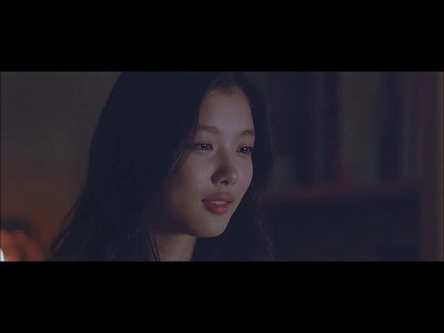 Nam Woohyun 남우현 (Scent) 향기 X Jin (Gone)