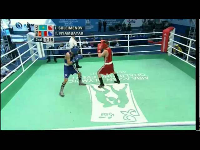 Fly (52kg) Final - Suleimenov (KAZ) vs Nyambayar (MGL) - 2012 AIBA Asian Olympic Qualifying Event