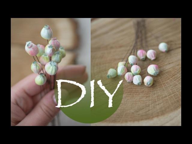 Ягодки из зефирного фоамирана DIY Tsvoric Berries from zephyr foamirana