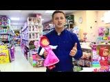 Интерактивная сенсорная кукла Маша из мультфильма Маша и Медведь ММ4615