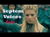 Septem Voices - Воин